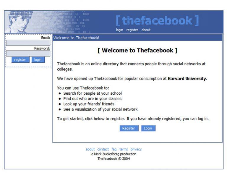 C'était beau... avant ! Facebook en 2004